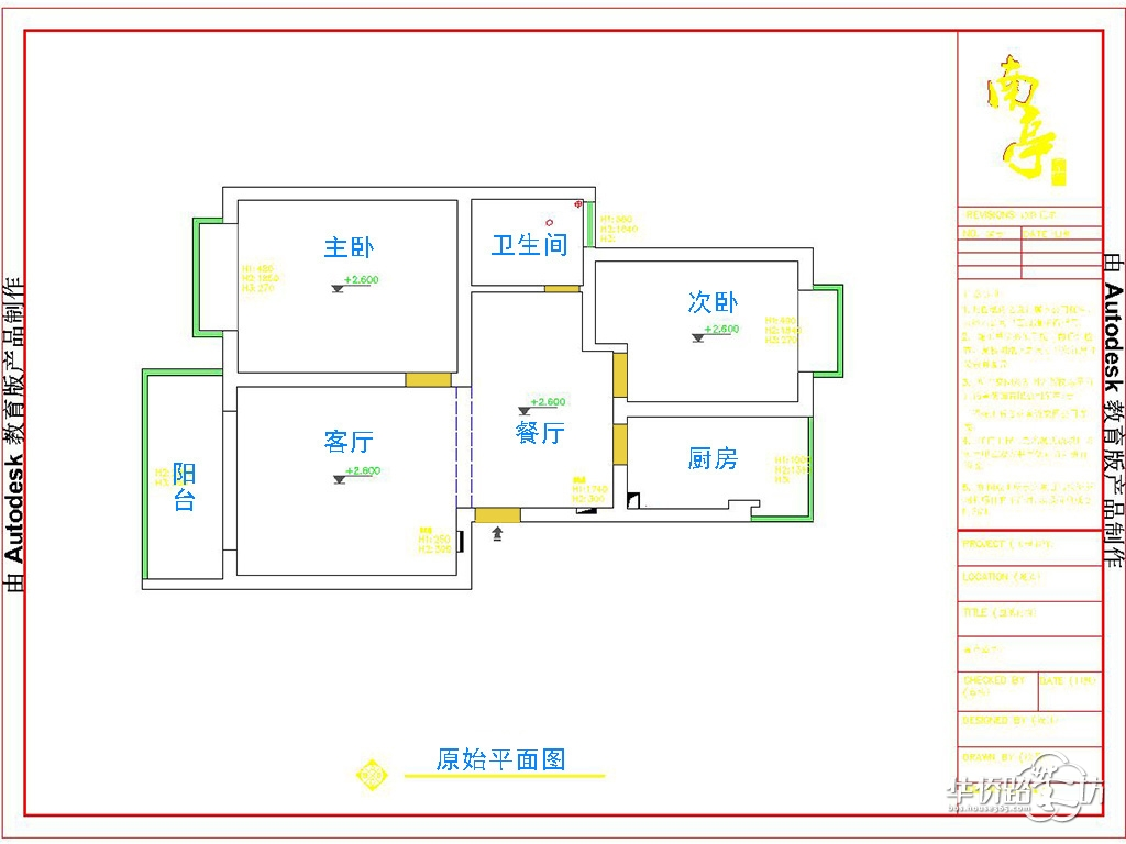 室内空间结构分析图