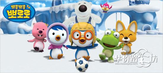 pororo儿童主题公园取材于韩国人气动画《小企鹅Prororo》,可爱,阳光