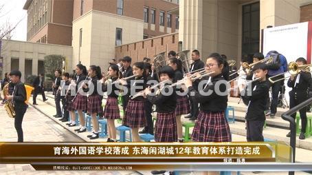 东海闲湖城玉屏蓝湾视频图