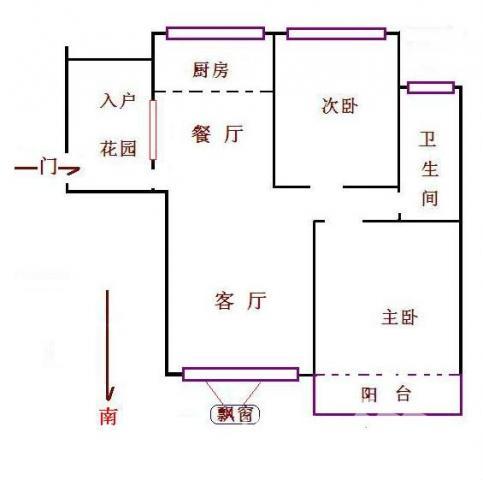 长方形房子设计图内展示
