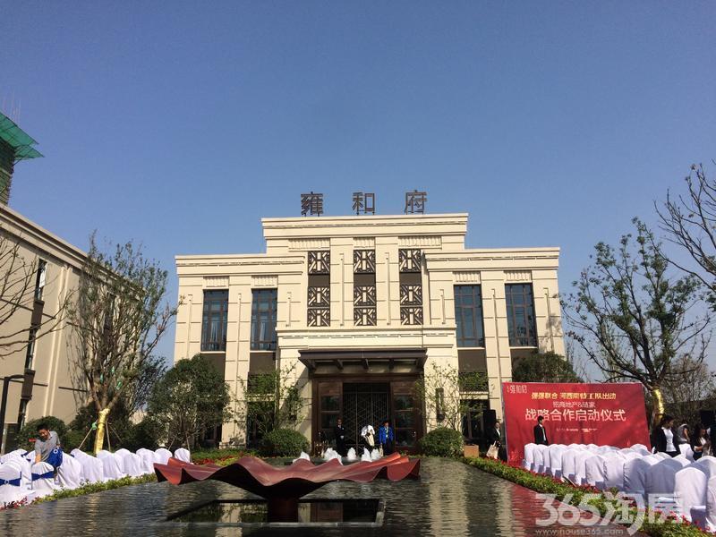 南京2017交付楼盘