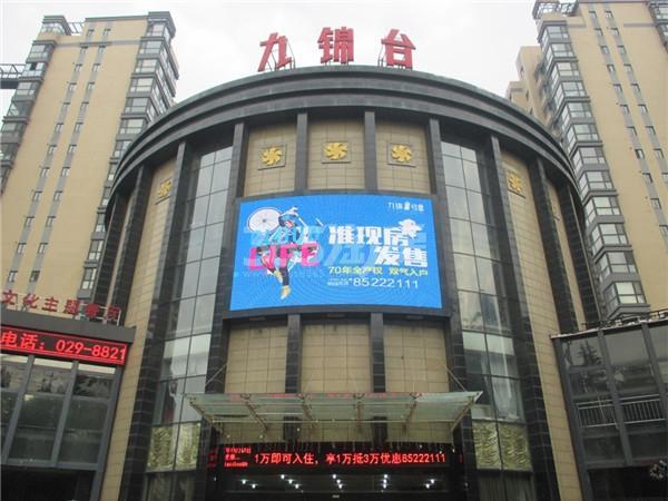 九锦1号售楼部实景图