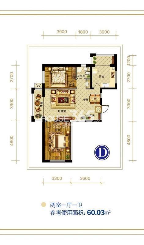D户型 两室一厅一厨一卫 参考使用面积60.03㎡