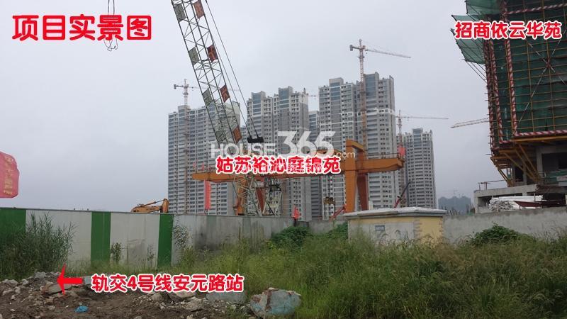 姑苏裕沁庭锦苑实景图2014.10.15