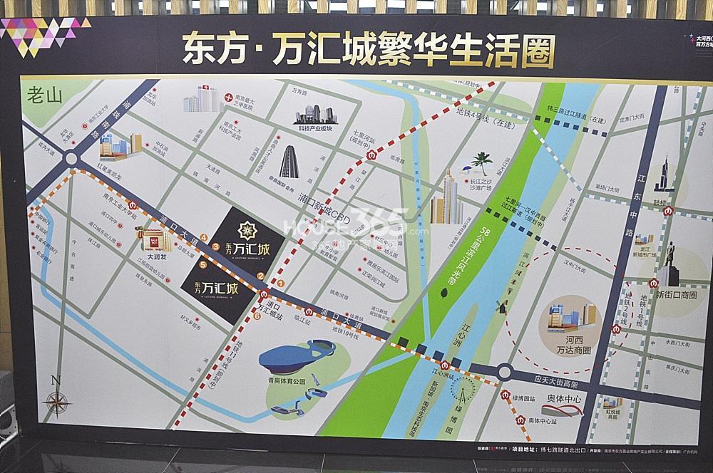东方万汇城区位图(2.03)