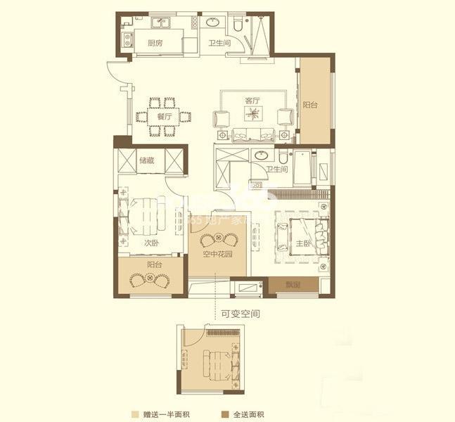 紫金城户型图三期22#楼 129.62㎡户型