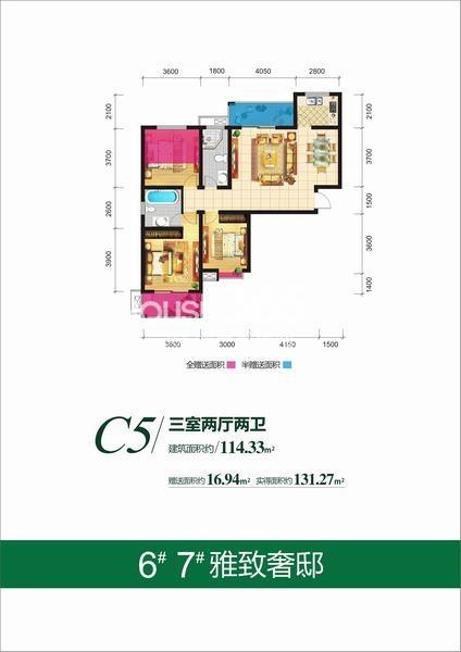 天香心苑6#、7#雅致奢邸C5户型三室两厅两卫114.33平米