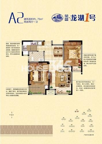 南京新房 六合区 荣盛龙湖半岛