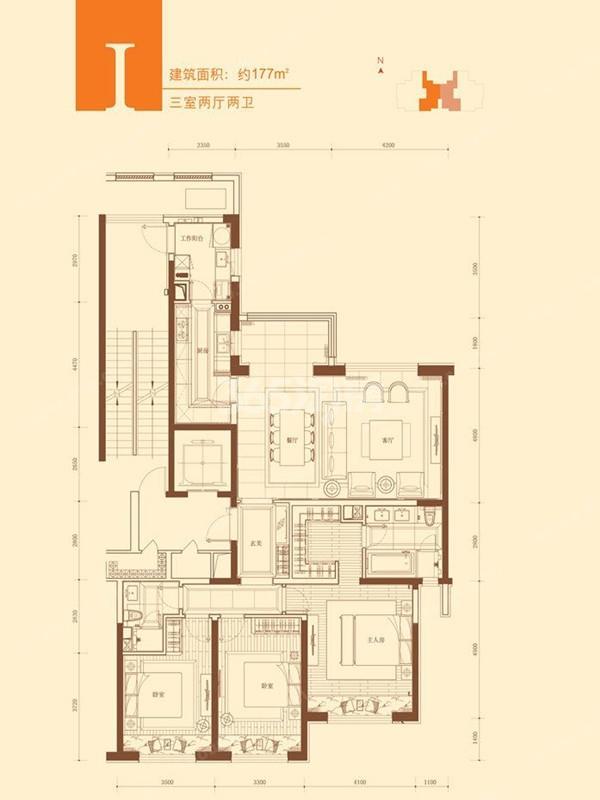 户型I三室两厅两卫参考使用面积约177㎡