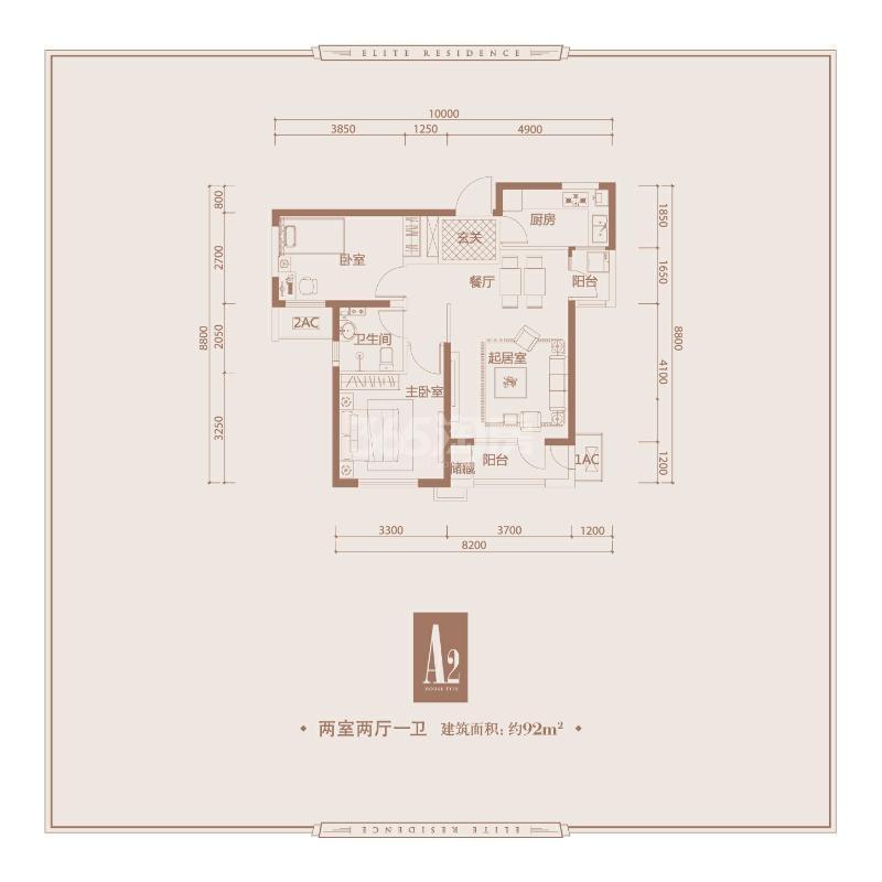 A2户型 92㎡ 两室两厅一卫