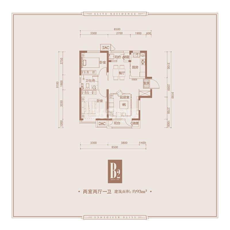 B2户型 93㎡ 两室两厅一卫