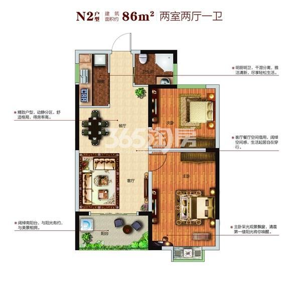 N2户型86㎡两室两厅一厨一卫