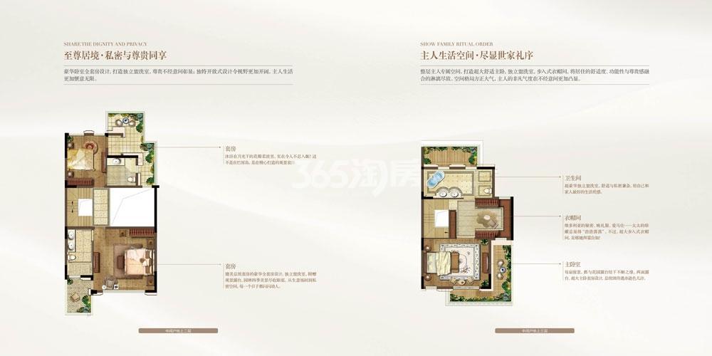 升龙公园道联排别墅340平米户型