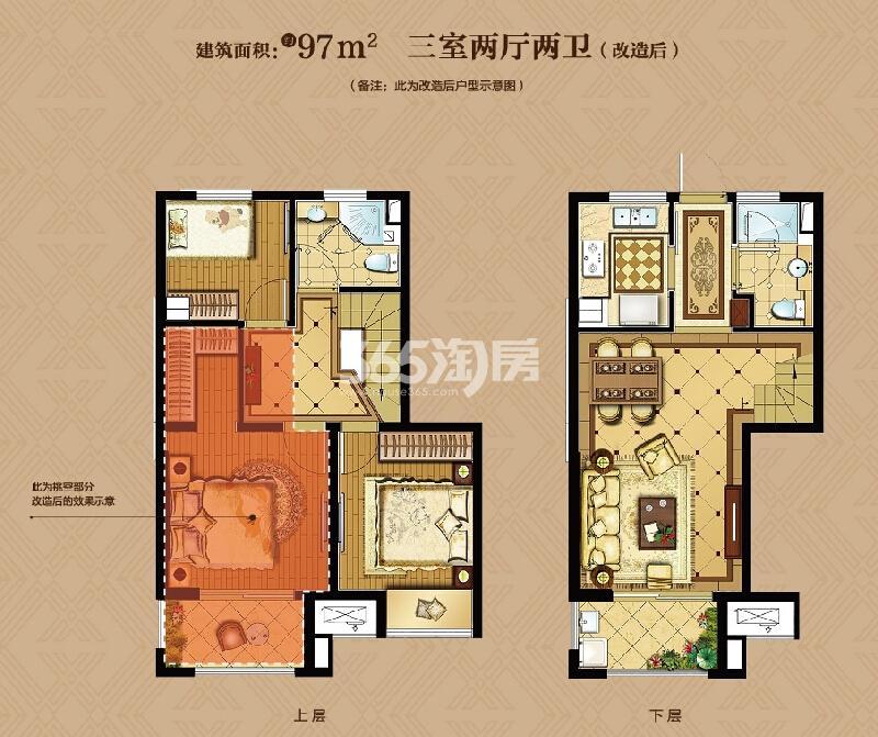 金地名悦复式A户型约97平三室两厅两卫