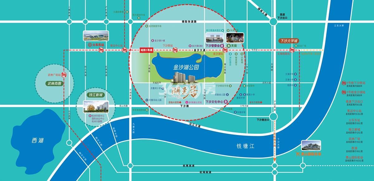 湖景居交通图