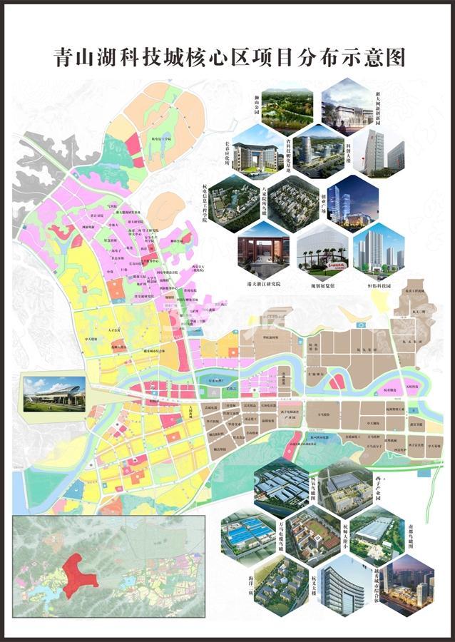 青山湖科技城-企业分布图