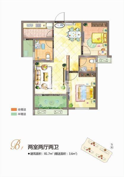 鼎诚馥桂园两室两厅两卫81.7平米