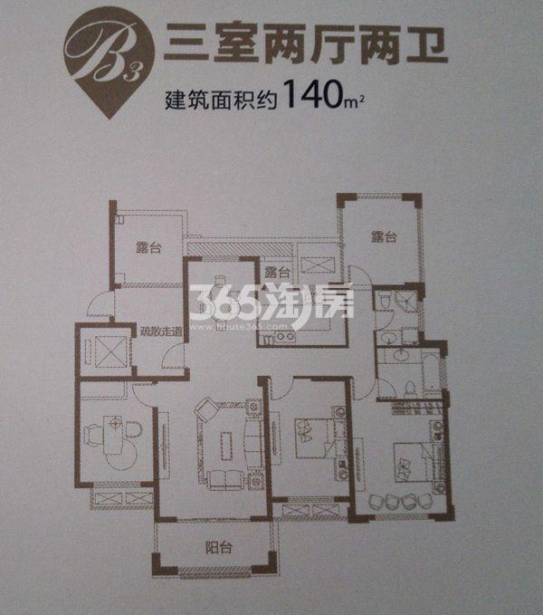 B3户型三室两厅两卫
