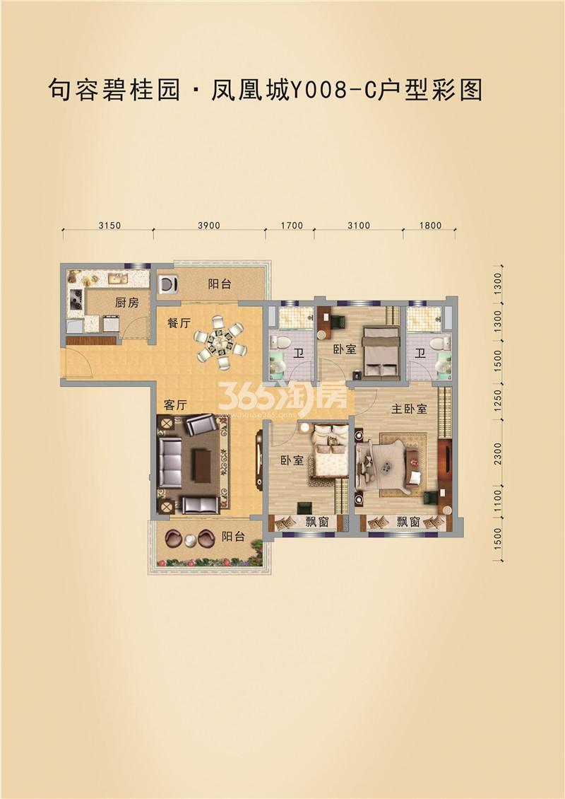 碧桂园凤凰城天玺湾125㎡带尺寸户型图