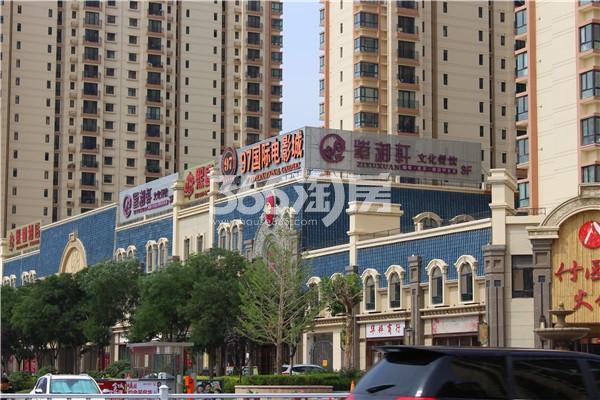 天庆格林小镇实景图(9.19)