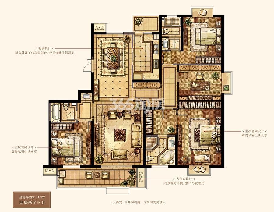 尊崇世家H户型-212㎡-4室2厅3卫