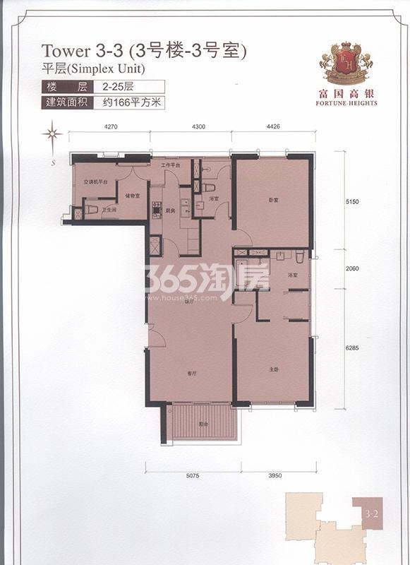 166平米 2室2厅
