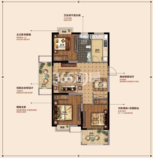 东方龙城清荷苑1#A1户型图