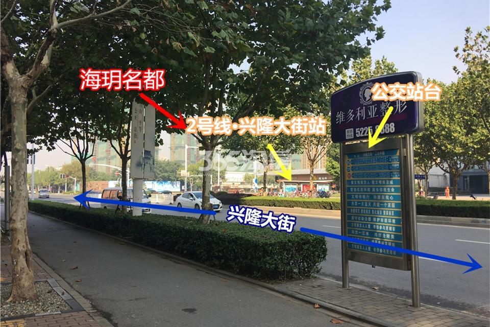 海玥名都交通图(11.09)
