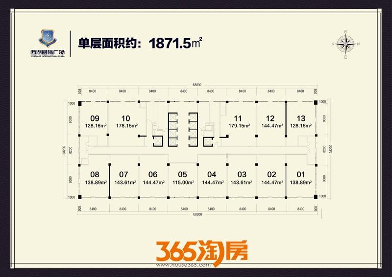 西湖国际广场户型图
