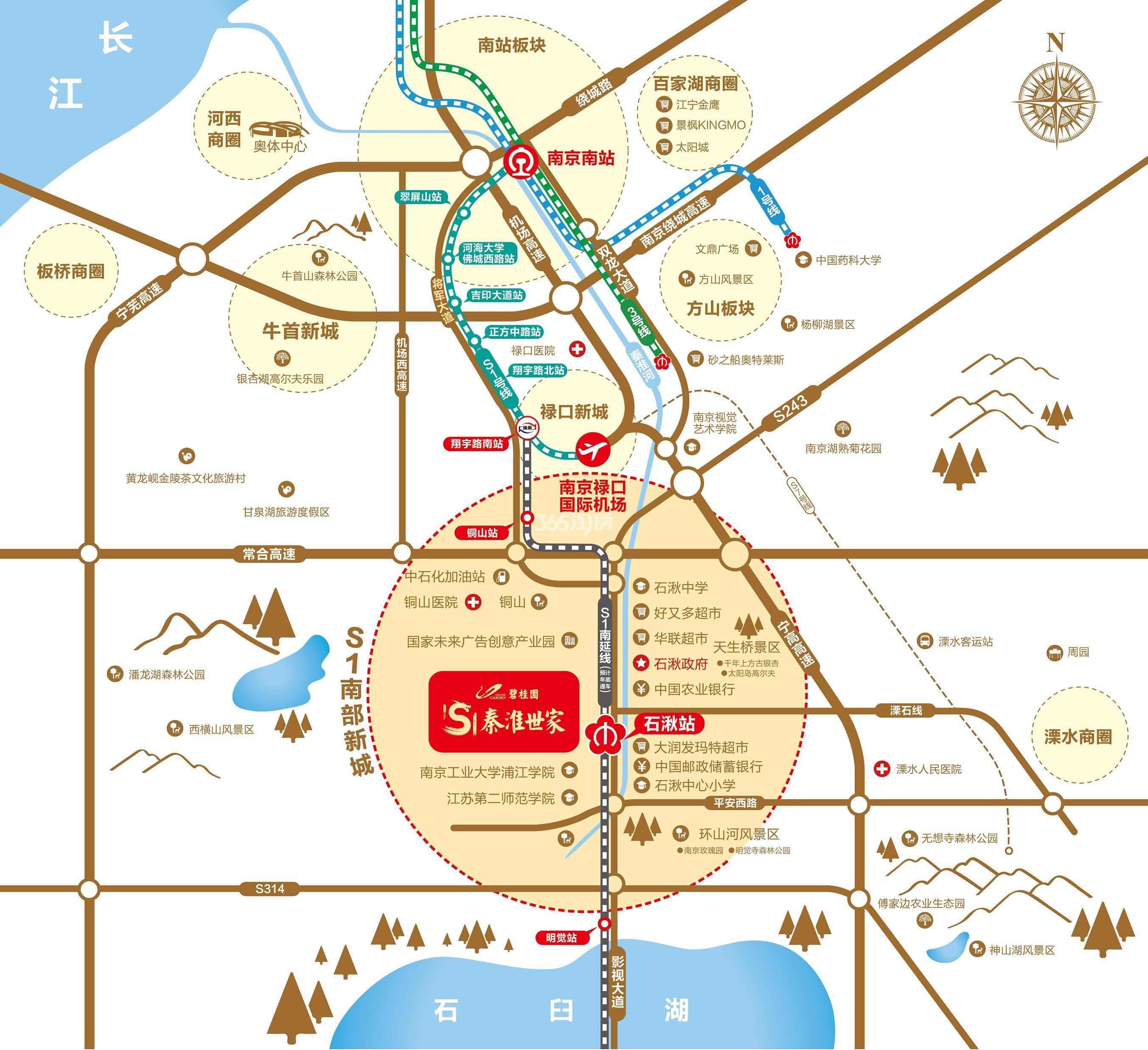 碧桂园S1秦淮世家交通图