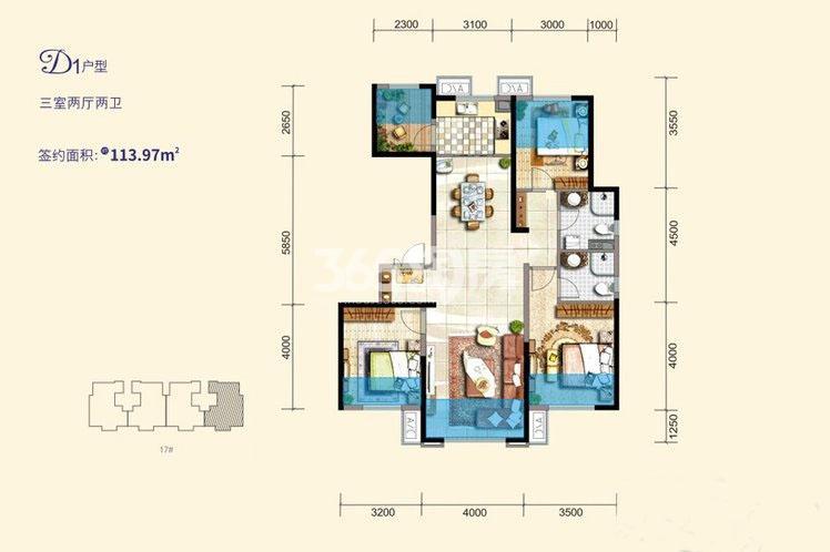 华远海蓝城5期17#楼113.97平米户型