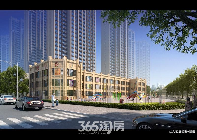 华南城紫荆名都幼儿园透视图