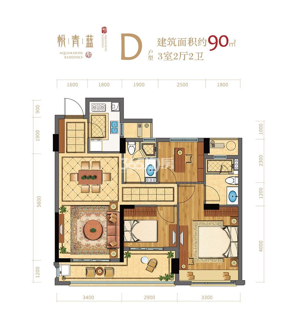 悦青蓝3号楼D户型90方户型图