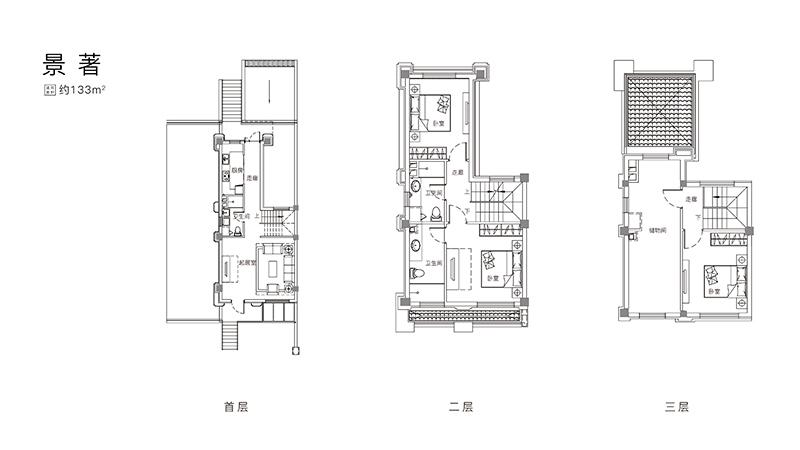 别墅 144平米 3室2厅3卫