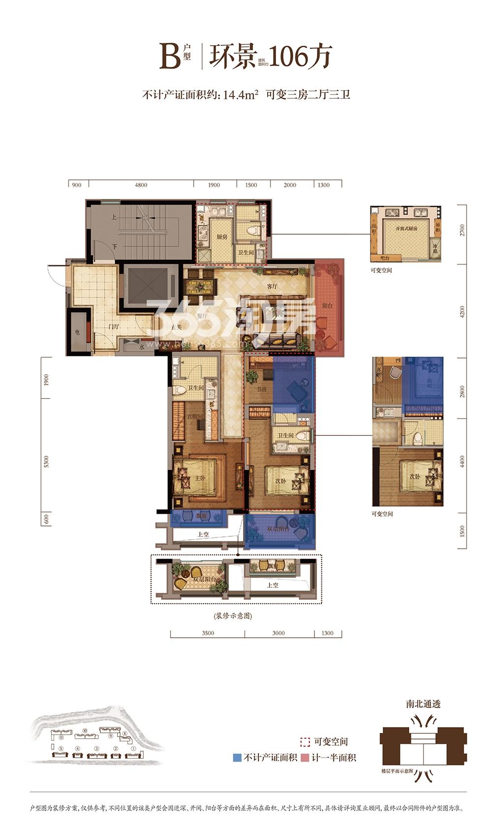 宝嘉誉府1—5号楼B户型106方户型图