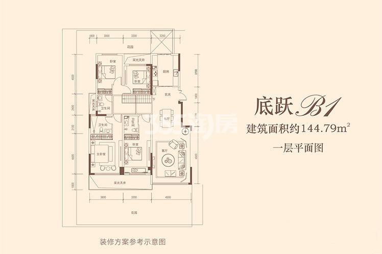 蓝光公园华府底跃B1一层平面户型建筑面积144.79㎡