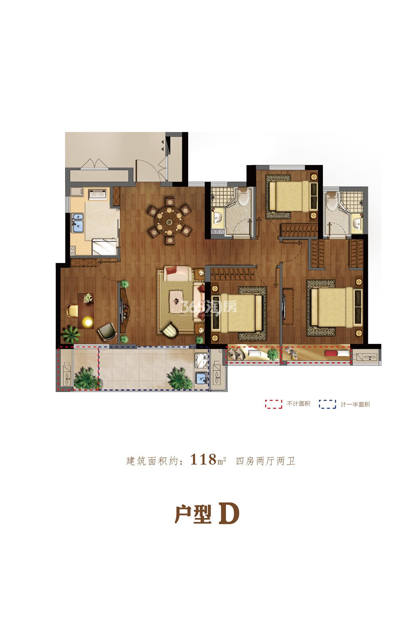 荣安翡翠半岛高层1号楼D户型 118㎡
