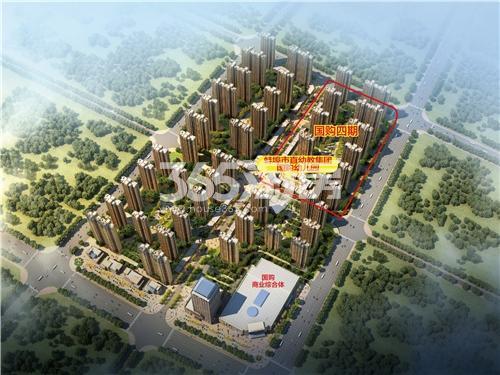蚌埠国购广场鸟瞰图