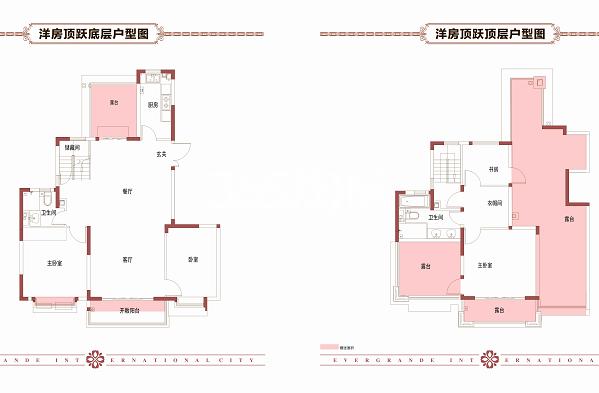 恒大国际城洋房顶跃底层K户型4室2厅2卫1厨175.01㎡