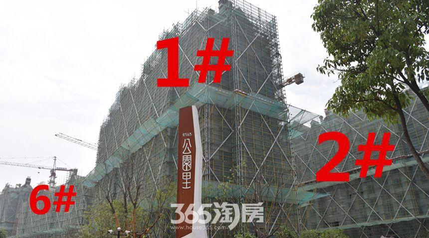 信达公园里7月工程进度1#2#6#(2017.7.1)