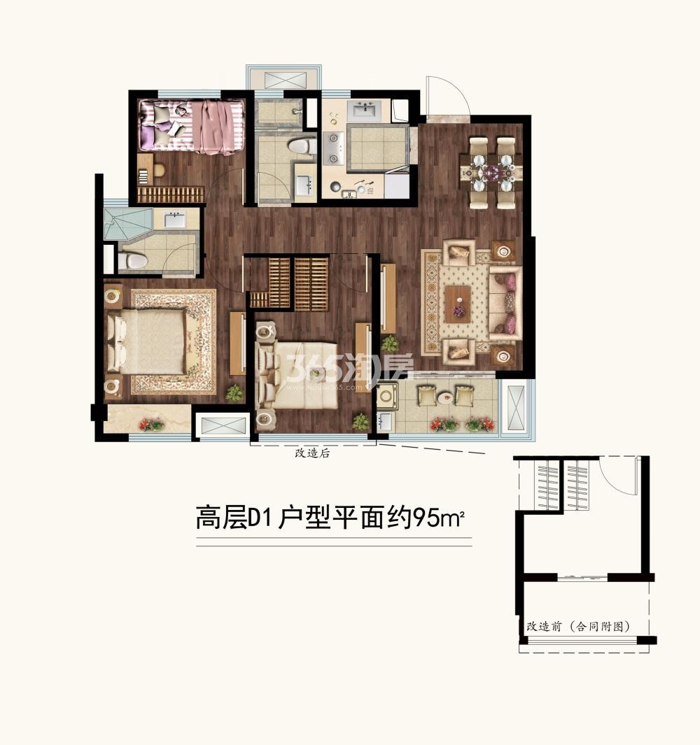 中海凤凰熙岸三期高层约95平D1户型