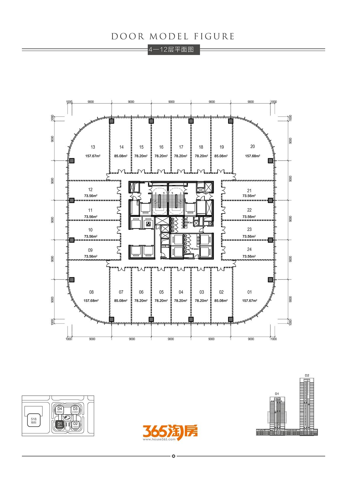 恒大中心湾之星写字楼4-12层楼层图
