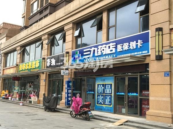 栖霞东方天郡沿街商铺实景图(2017.7 摄)
