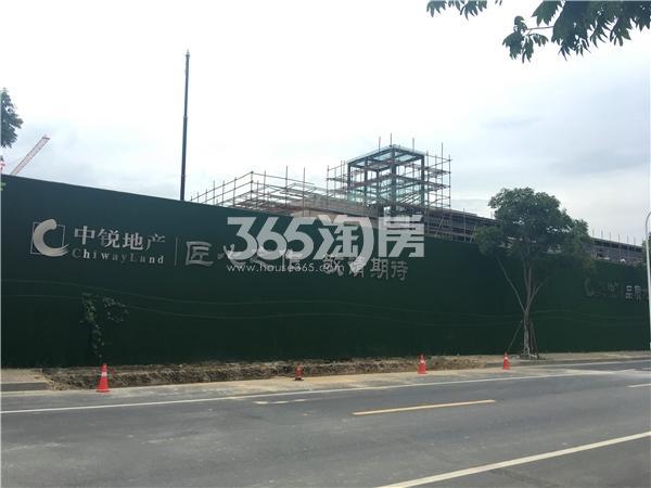 中锐星公元塘铁桥路围挡实景图(2017.8摄)