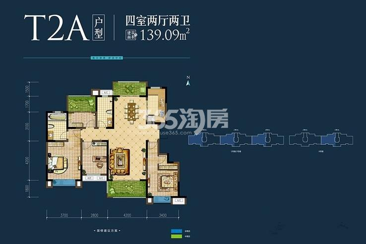 雅居乐湖居笔记T2A户型4室2厅2卫1厨139.09㎡