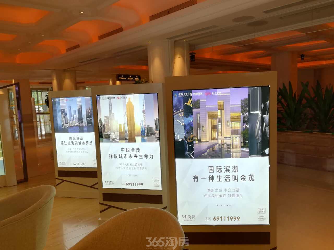 滨湖金茂悦营销中心实景图(9.29)